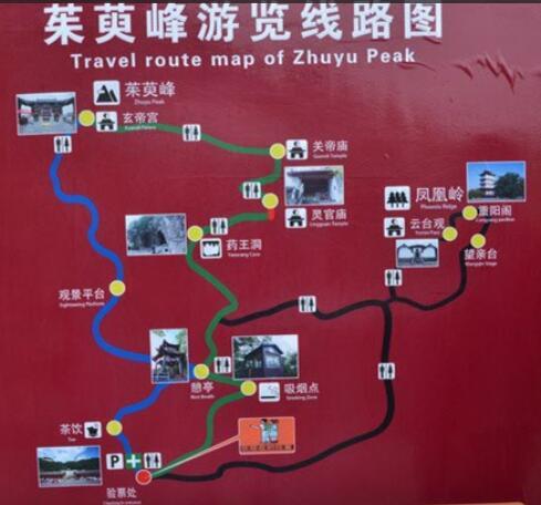 云台山茱萸峰玻璃栈道游览路线图