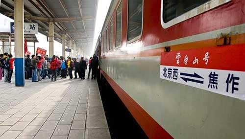 北京到云台山旅游专列