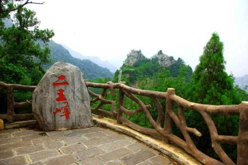 峰林峡二王峰