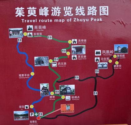 云台山海拔1308茱萸峰游览路线路