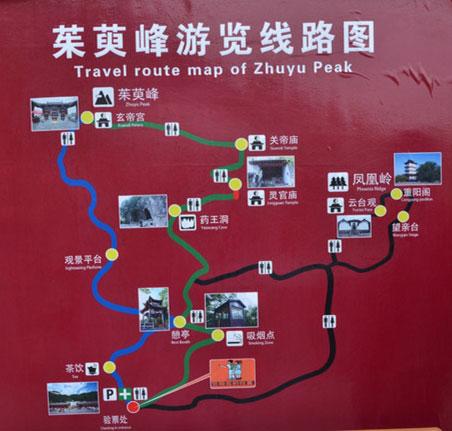 云台山茱萸峰游览路线图片