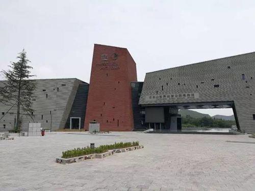 云台山世界地质博物馆远景