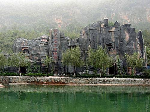 云台山世界地质博物馆高清图片