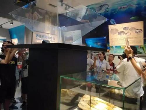 云台山世界地址博物馆游览