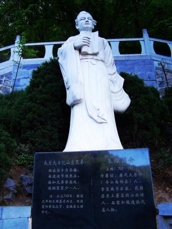 云台山茱萸峰王维雕像
