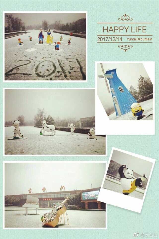 百家岩广场下雪
