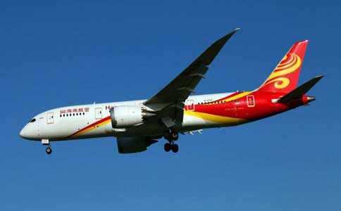 北京到云台山飞机
