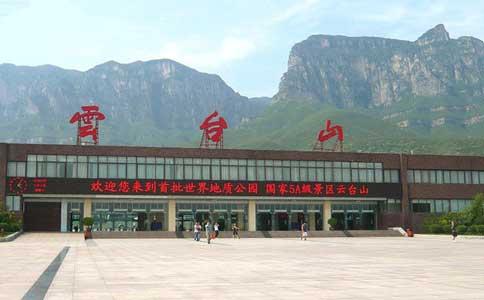 南京到云台山自驾游攻略