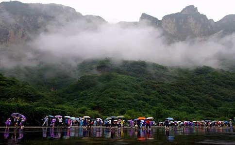 雨中云台山