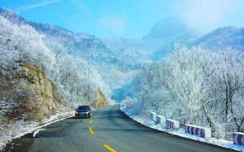 云台山冬季旅游攻略