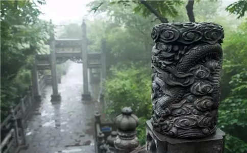 雨中茱萸峰