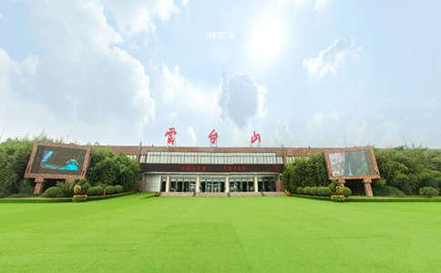 2018云台山暑假门票优惠,暑期18周岁以下青少年免门票