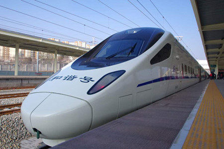 西安到云台山西安高铁