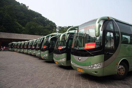 安阳到云台山多少公里怎么坐车,大巴客车票价?