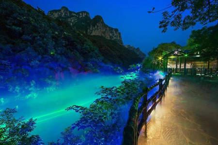 鹤壁到云台山云溪谷夜游