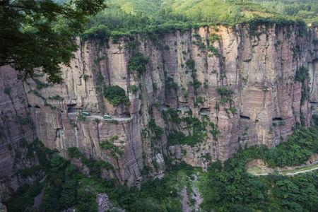 郭亮村挂壁公路