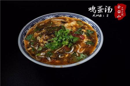 云台山特色美食鸡蛋汤