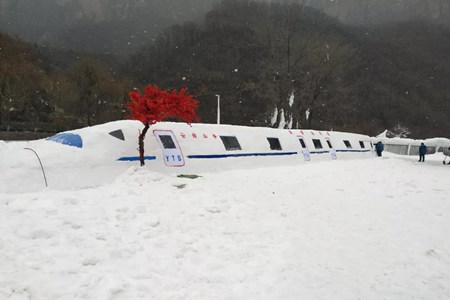 云台山春节活动大型冰雪灯光嘉年