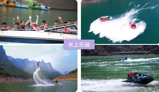 云台山旅游攻略水上乐园