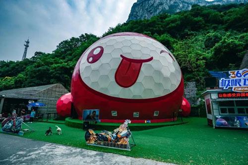 云台山球幕影院——360°极限飞球带你飞跃云台山