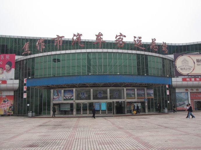 客运总站云台山景区专线
