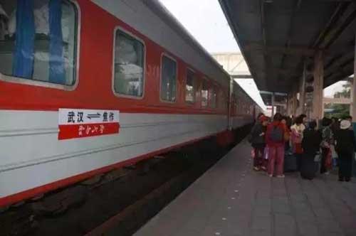 武汉到云台山旅游专列