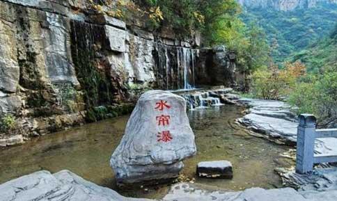 云台山水帘瀑