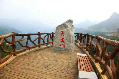 峰林峡天王峰