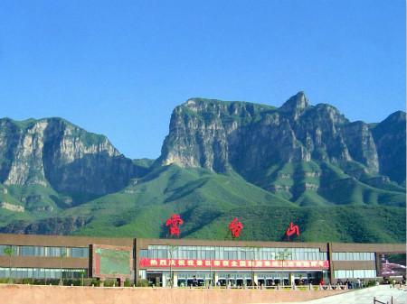 上海到云台山旅游攻略