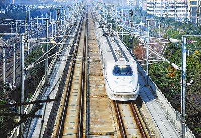 天津到云台山火车