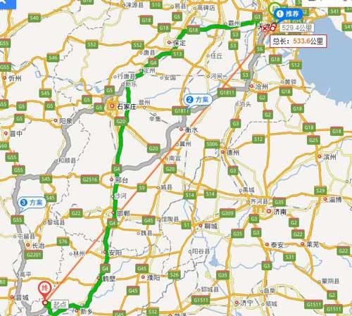 天津到云台山多少公里