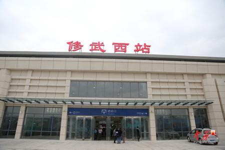 修武县修武西站