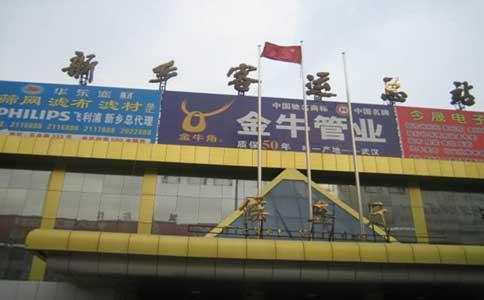 新乡长途汽车站到云台山