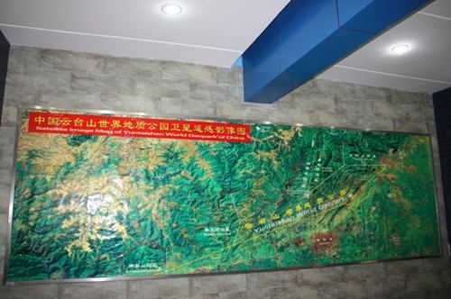 云台山地质公园卫星遥感图像