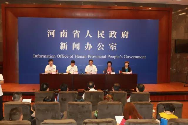 河南省省政府宣布九届中国焦作国际太极拳交流大赛暨云台山旅游节开幕
