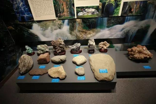 云台山地质公园展览