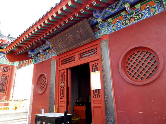 云台山玄帝宫财神殿