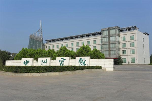 云台山中州宾馆