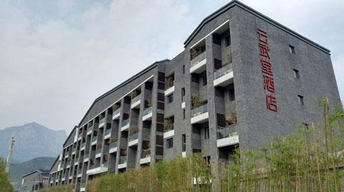 云武堂度假小镇酒店