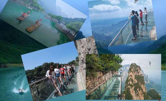 清明节云台山旅游