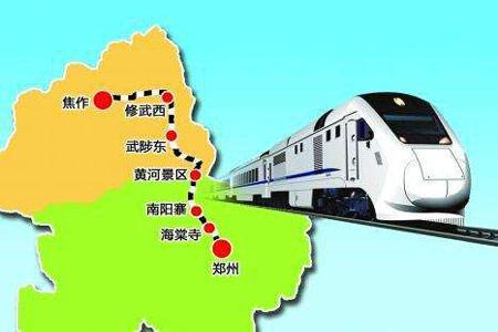 三门峡到云台山火车时刻表,票价介绍