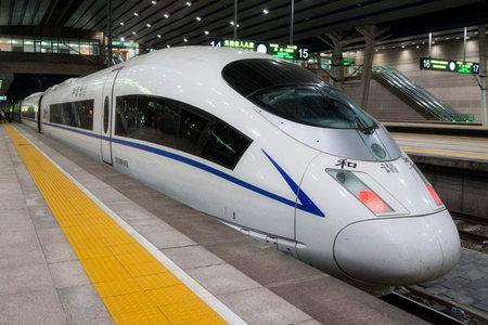 鹤壁到云台山动车高铁火车