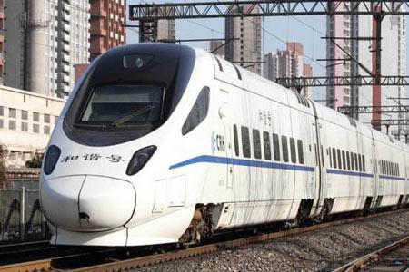 安阳到云台山火车