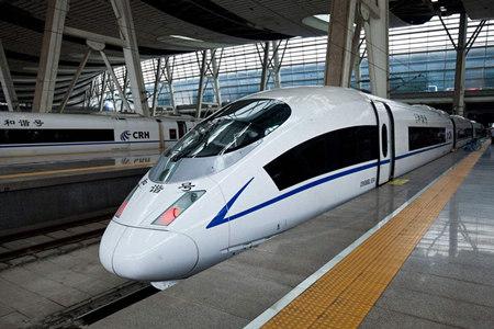 驻马店到云台山火车、高铁动车