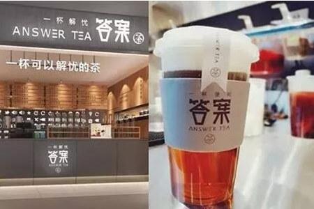 云台山特色美食答案奶茶