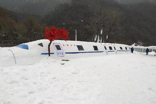 焦作云台山冰雪大世界滑雪