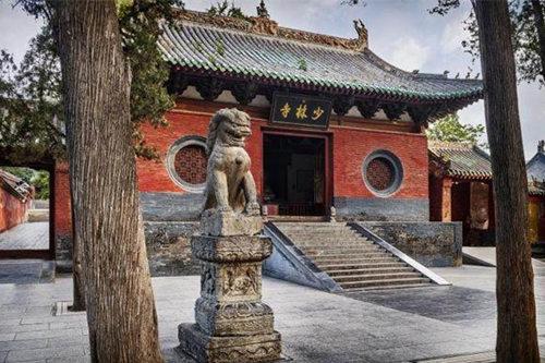 河南5A级景区名单少林寺