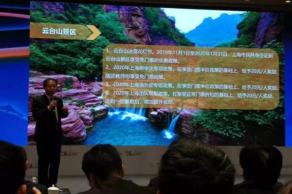焦作云台山景区门票针对上海市场推出重磅优惠