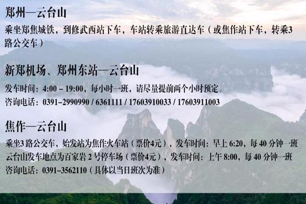 微信图片_20200325150101_副本.jpg