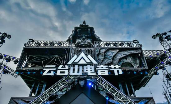 2020云台山音乐节门票多少钱需要单独购买吗+揭秘云台山音乐节阵容